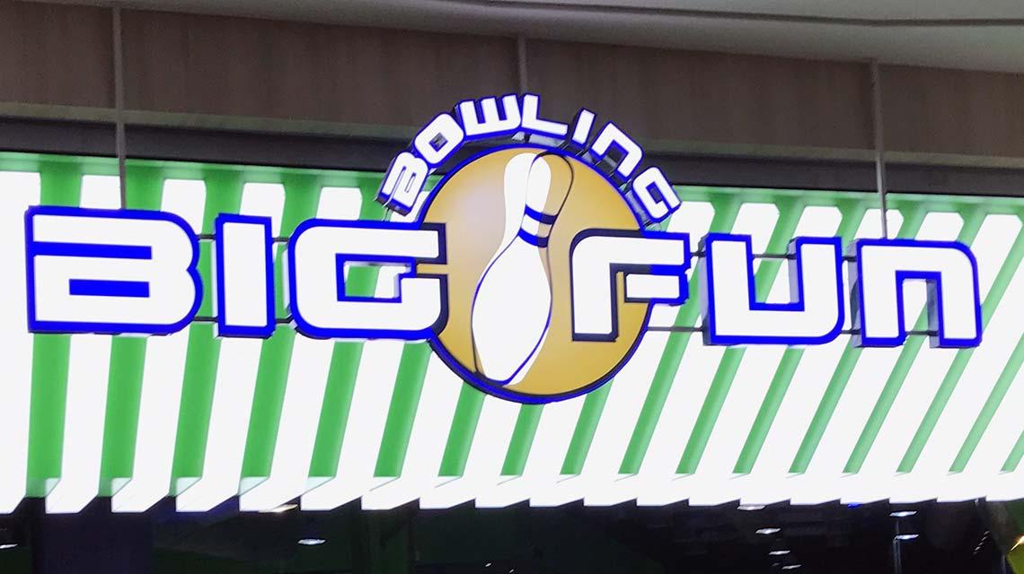 bowling-bigfun-corporeos-iluminados-con-leds-1